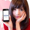 出会い系アプリ イメージ