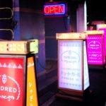 夜遊びするなら大阪アポロビルがハンパない話。〜桜川アポロビル〜