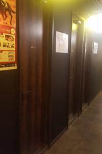 岐阜横町内のトイレ