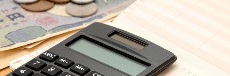 ペイキュート(PayCute)の利用料金は女性0円、男性月額5,000円~