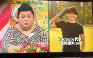Photojoy代表宮崎さん